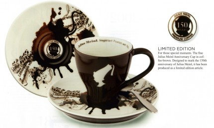 Julius Menl 150週年紀念杯【限量款】