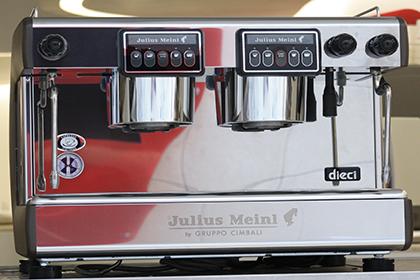 義式半自動咖啡機 A系列 Julius Meinl 品牌機