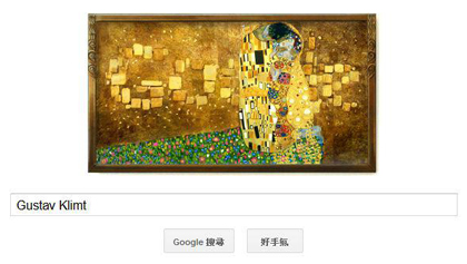Google-for-Klimt