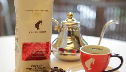 頂級吉利馬札羅咖啡豆 Tanzania Kilimanjaro